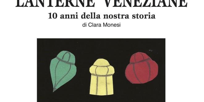 Lanterne veneziane